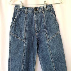 VINTAGE | High waisted 100% cotton denim jeans